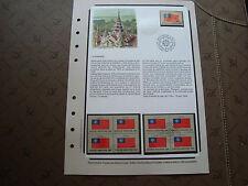 NATIONS UNIS (new-york) timbre - yt n° 376 x5 n** x4 obl sur document (birmanie)