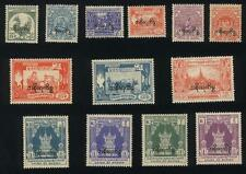 "BURMA STAMP 1954 ISSUED DEFINITIVES  ""SERVICE""  SET MNH,RARE"