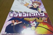 Doujinshi MONSTER HUNTER MHP 3rd (B5 26pages) MONMON HANHAN EXTRA Short episode