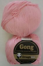 EGYPTIAN MERCERIZED COTTON GONG FINE SPORT YARN 1 BALL SMOOTHIE PINK #307 (7W)