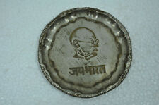 Old Brass Nickle Plated Gandhiji Embossed Jai Bharat Decorative Plate