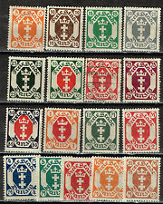 Germany Danzig Coat of Arms stamps long set 17 stamps 1921 MLH
