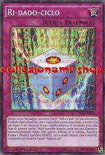 SET 3X SHVI-IT070 RI-DADO-CICLO - COMUNE - ITALIANO - COLLEZIONAMI SHOP