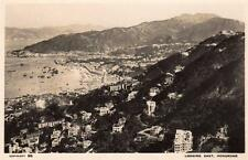 Hong Kong Looking East unused RP old pc Brewer & Co