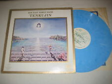 Far Eats Family Band - Tenkujin   Vinyl  LP blaues Vinyl