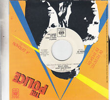 """BILLY JOEL - don't ask me why / EARTH WIND & FIRE - let me talk 7"""""""