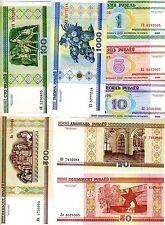 SET Belarus, 1;5;10;20;50;100;500;1000 Rubles 2000 P-21-22-23-24-25-26-27-28 UNC
