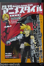 Monthly Anime Style vol.3 Bones Fullmetal Alchemist Samurai Champloo Japan book