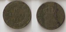 New listing Greece 10 lepta 1837 Rare!