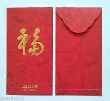 Ang Pao Packet/ Red Packet_2pcs 2015  UOB  Goat Year 福