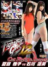 Female Women Ladies Wrestling 53 Minute LEOTARD DVD Japanese SWIMSUIT Boots i120