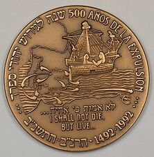1992 500th Anniversary Expulsion from Spain Bronze 59mm State Medal NO COA (1P)