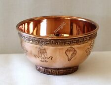 "NEW Eight (8) Auspicious Symbols 3"" Small Copper Offering Bowl"