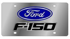 New Ford F-150 Blue Logo Stainless Steel License Plate