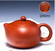 Chinese handmade Yixing xishi tea pot zisha zhu clay tea pot Gongfu teapot 200cc