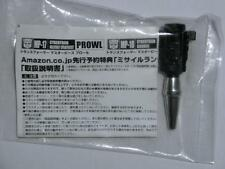 New Transformers Masterpiece G1 Amazon Cannon for MP-17 Prowl & MP-18