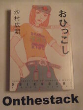 MANGA:  Ohkkoshi by Hiroaki Samura (Paperback, 2006) In new condition!
