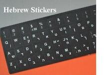 HEBREW LETTERS Keyboard Stickers............. 'White' letters, on black stickers