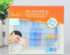 60 Pcs Sterilised Breast Milk Storage Freezer Bags 200ML