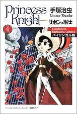 """OSAMU TEZUKA """"PRINCESS KNIGHT"""" Bilingual MANGA #4"""