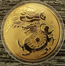 CHINA YEAR OF THE DRAGON MEDAL / COIN - SILVER DOLLAR SIZE CHINESE ZODIAC