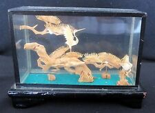 VTG PEOPLE'S REPUBLIC OF CHINA CARVED CORK ART DIORAMA GLASS & LACQUERED WOOD