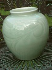 "Vintage Chinese or Korean Celadon Green 6½""W x 7""H SCULPTED FLORAL OVOID VASE"