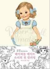 Paper Doll Mate Coloring Book Afrocat Drawing Anti Stress Art Therapy Brand New