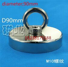 D90mm RECOVERY MAGNET, VERY STRONG. SEA, FISHING, TREASURE HUNTING WITH EYELET