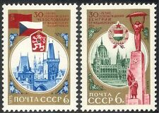 Russia 1975 WWII Liberation/Bridge/Buildings/Architecture/Flags 2v set (n43071)
