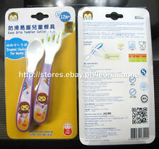86% OFF! 1 SET YO YO MONKEY EASY GRIP TODDLER FORK & SPOON BRAND NEW ¥ 29