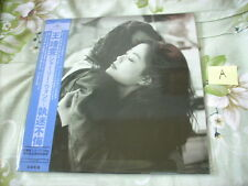 a941981  Faye Wong Japan LP 王菲 執迷不悔 Sealed No Limited Edition Number (A)