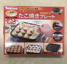 IWATANI  takoyaki Grill Pan Cooking Plate CB-P-TAF from japan