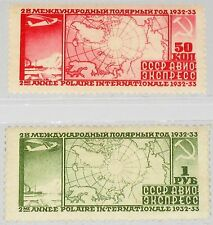 RUSSIA SOWJETUNION 1932 410-11 A-B C34-35 2nd Intl. Polar Year Aircraft Ship MNH