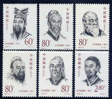 CHINA PRC Sc#3059-64 2000 2000-20 Ancient Philosophers MNH
