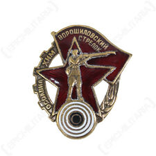 SOVIET VOROSHILOV MARKSMAN BADGE - Repro Military Army Sharpshooter Screw Back