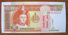 Mongolia 5 Tugrik Five Tögrög 2008 Banknote Mongolian Paper Money UNC