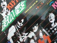"KISS 45 RPM 7"" - C'mon And Love Me UNPLAYED W/JAPAN SLEEVE"