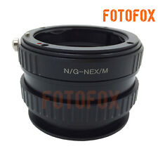 Nikon F AF-S G lens to Sony E Mount adapter NEX Macro focusing helicoid A6000 5T