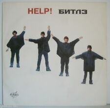 The Beatles ‎– HELP Russian PRESS RARE LP MINT Collectors SUPERB! TOP