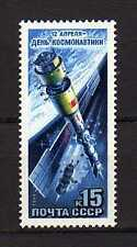 15165) RUSSIA 1988 MNH** Nuovi** - MIR Space Station -