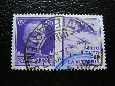 ITALIE - timbre - yvert et tellier n° 232 obl (A11) stamp italy (I)