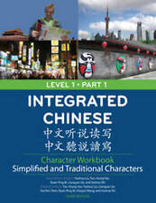Integrated Chinese Level 1 Part 1 Character Workbook 3rd Edition - Liu Yao 2009