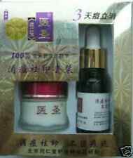 Tong Ren Tang Acne Free Suite Removes Acne without any Scars left Effectively