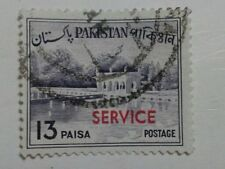 Pakistan Stamp - 13 PAISA