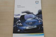 175826) Mazda 3 - Zubehör - Prospekt 07/2005