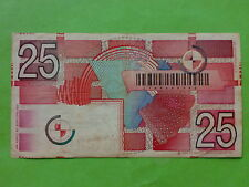 Netherlands Holland 25 Gulden 5-April-1989 (Used) 2109359552