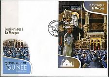 GUINEA 2015 PILGRIMMAGE TO MECCA SOUVENIR SHEET FIRST DAY COVER