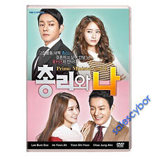 """BUY 5 GET 1 FREE"" The Prime Minister and I Korean Drama (4DVDs) GOOD_ENG SUBS"