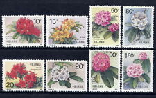 PR China 1991 Rhododendrons of China set of 8 MNH (T162)